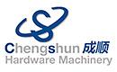 JINJIANG CHENGSHUN HARDWARE MACHINERY CO., LTD.
