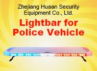 Zhejiang Huaan Security Equipment Co., Ltd.