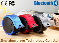 Shenzhen Jiaye Technology Co., Ltd.