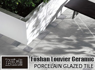 Foshan Louvier Ceramic Co., Ltd.