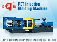 TAIZHOU GUANGDU PLASTIC MACHINERY CO., LTD.