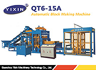 Quanzhou Yixin Machinery Technology Co., Ltd.