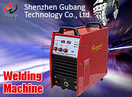 Shenzhen Gubang Technology Co., Ltd.