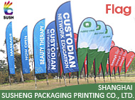 SHANGHAI SUSHENG PACKAGING PRINTING CO., LTD.