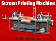 Ruian Rongda Printing Machinery Co., Ltd.