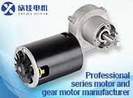 Ningbo Yinzhou Xinjia Motor Manufactory