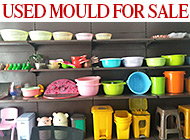 Taizhou Huijie Plastic Mould Co., Ltd.