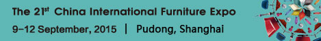 The 21st China International Furniture Expo