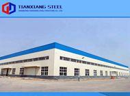 Shandong Jinyu Steel Structure Co., Ltd.