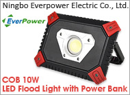 Ningbo Everpower Electric Co., Ltd.