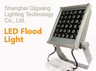 Shanghai Qiguang Lighting Technology Co., Ltd.