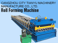 CANGZHOU CITY TIANYU MACHINERY MANUFACTURE CO., LTD.