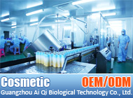 Guangzhou Ai Qi Biological Technology Co., Ltd.