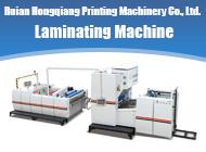Ruian Hongqiang Printing Machinery Co., Ltd.