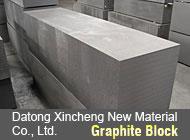 Datong Xincheng New Material Co., Ltd.