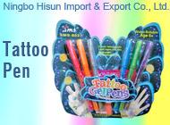 Ningbo Hisun Import & Export Co., Ltd.