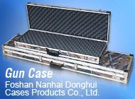 Foshan Nanhai Donghui Cases Products Co., Ltd.