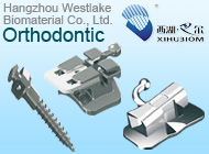 Hangzhou Westlake Biomaterial Co., Ltd.
