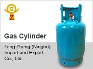 Teng Zheng (Ningbo) Import and Export Co., Ltd.