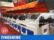 Wuxi Pingsheng Science & Technology Co., Ltd.
