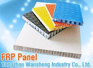 Yangzhou Wansheng Industry Co., Ltd.