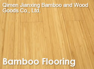 Qimen Jianxing Bamboo and Wood Goods Co., Ltd.
