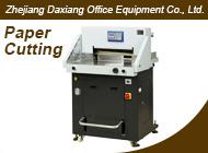Zhejiang Daxiang Office Equipment Co., Ltd.