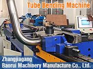 Zhangjiagang Baorui Machinery Manufacture Co., Ltd.