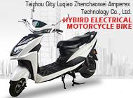 Taizhou City Luqiao Zhenchaowei Amperex Technology Co., Ltd.