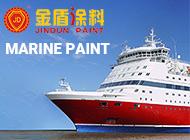 Anhui Jindun Paint Co., Ltd.