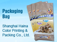 Shanghai Haina Color Printing & Packing Co., Ltd.
