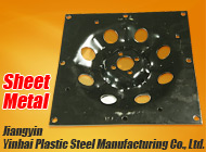 Jiangyin Yinhai Plastic Steel Manufacturing Co., Ltd.