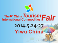 The 6th Tourism Fair