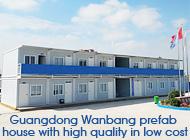 Guangdong Wanbang Modular Building Co., Ltd.