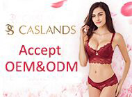 Foshan Casland Garments Co., Ltd.