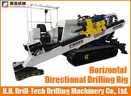 H.H. Drill-Tech Drilling Machinery Co., Ltd.