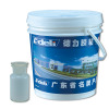 Adhesive - Guangdong Orient Resin Co., Ltd.
