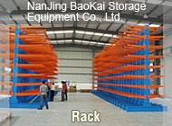 NanJing BaoKai Storage Equipment Co., Ltd.