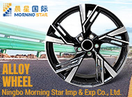 Ningbo Morning Star Imp & Exp Co., Ltd.