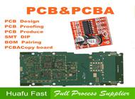 Shenzhen Huafu Fast Multilayer Circuit Co., Ltd.