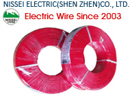 NISSEI ELECTRIC(SHEN ZHEN)CO., LTD.
