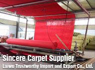 Laiwu Trustworthy Import and Export Co., Ltd.