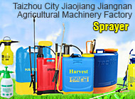 Taizhou City Jiaojiang Jiangnan Agricultural Machinery Factory