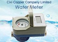 Cixi Copper Company Limited