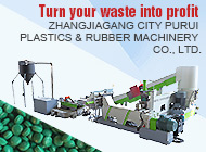 ZHANGJIAGANG CITY PURUI PLASTICS & RUBBER MACHINERY CO., LTD.