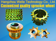 Hangzhou Welle Technology Co., Ltd.