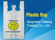 Qingzhou Fukang Trading Co., Ltd.