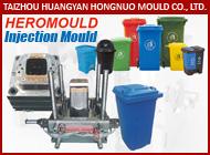 TAIZHOU HUANGYAN HONGNUO MOULD CO., LTD.