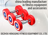 DEZHOU HENGQING FITNESS EQUIPMENT CO., LTD.