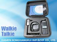XIAMEN RONGXIANGRUI IMP.&EXP. CO., LTD.